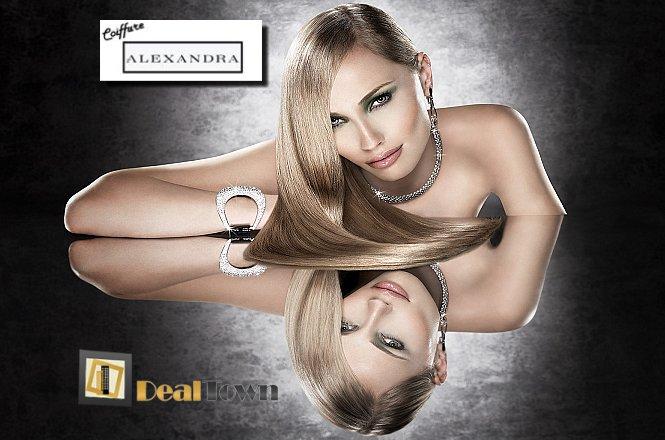 15€ για ένα πακέτο περιποίησης μαλλιών που περιλαμβάνει ένα (1) κούρεμα, ένα (1) χτένισμα και ένα (1) λούσιμο που πραγματοποιείται σε καρέκλα μασάζ για χαλάρωση σε όλη την διάρκεια του λουσίματος, στο Coiffure Alexandra στα Άνω Πετράλωνα!! εικόνα