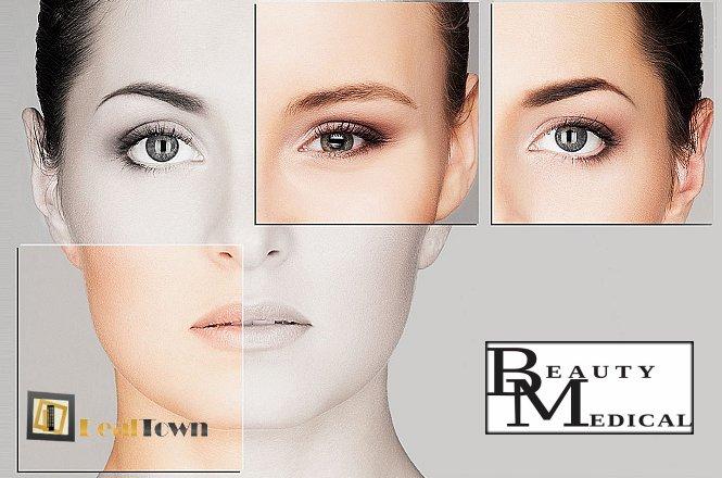 28€ για ένα πακέτο τριών (3) ΒΙΟ LIFTING, για τόνωση & σύσφιξη των μυών του προσώπου, λείανση των ρυτίδων, διέγερση της κυτταρικής ανανέωσης ΚΑΙ μια μέτρηση υγρασίας του δέρματος ΜOISTURISATION CONTROL μόνο στο BM Medical Beauty στον Πειραιά. Έκπτωση 90%!! εικόνα