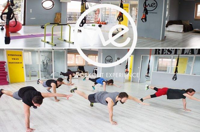 60€ για τρεις μήνες συνδρομή για Cross Training στο Personal Studio WE- Workout Experience στο Μαρούσι! Στόχος μας είναι να γυμναστούμε και να περάσουμε καλά! Το Cross Training ή αλλιώς διασταυρωμένη προπόνηση είναι μια μίξη πολλών διαφορετικών ειδών γυμναστικής σε μια προπόνηση. Έκπτωση 50%!! εικόνα