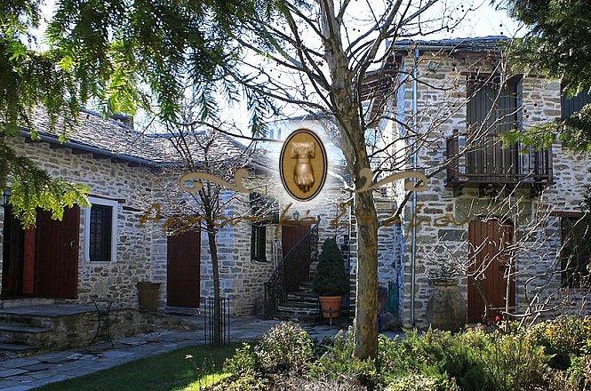 69€ για ένα 3ήμερο (2 διανυκτερεύσεις) δύο ατόμων με πρωινό, στο Αρχοντικό Στάμου στη Ζαγόρα Πηλίου!! Πέτρινος παραδοσιακός ξενώνας κτισμένος πριν από δυο αιώνες από την οικογένεια Πάντου, εύπορης και ονομαστής οικογένειας που δραστηριοποιήθηκε στο εξωτερικό και στην Ελλάδα και ιδιαίτερα στον τόπο καταγωγής της, στη Ζαγορά Πηλίου. εικόνα