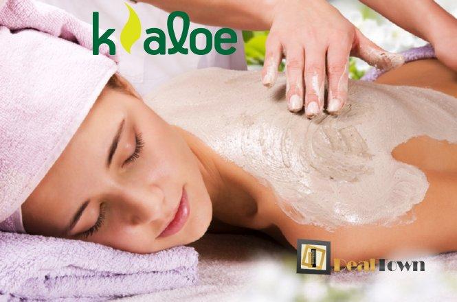 17€ για 2 ολοκληρωμένες θεραπείες σώματος «After Sun Aloe Treatment» στο Kaloe Life στο Κολωνάκι.