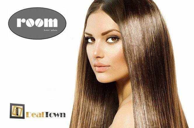 25€ από 80€ να αποκτήσετε ίσια, λαμπερά και μεταξένια μαλλιά με την επαναστατική θεραπεία μαλλιών Brazilian Keratin (χωρίς φορμαλδεΰδη), μια θεραπεία που θα σας χαρίσει λαμπερά, ίσια μαλλιά χωρίς φριζάρισμα διάρκειας 2-4 μήνες στον υπέροχο χώρο του Room Hair Salon στο Αιγάλεω (μόλις 100μ από στάση Μετρό Αιγάλεω). Για λεία και ίσια μαλλιά που ακτινοβολούν!! Έκπτωση 69%!! εικόνα