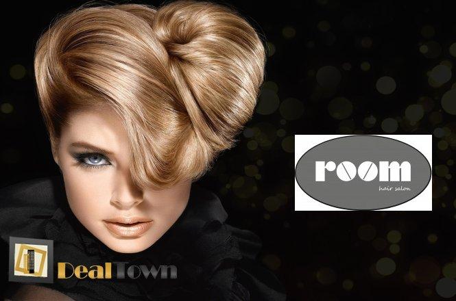 29€ για (1) βαφή ρίζας, (1) λούσιμο, (1) θεραπεία διατήρησης χρώματος, (1) κούρεμα, (1) απλό χτένισμα, στον υπέροχο χώρο του Room Hair Salon στο Αιγάλεω (μόλις 100μ από στάση Μετρό Αιγάλεω). Έκπτωση 51%!!