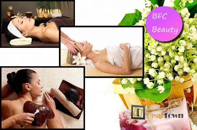 10€ για μια συνεδρία ή 15€ για τρείς συνεδρίες massage ή 20€ για έξι συνεδρίες massage με επιλογή ανάμεσα σε Βalinese, Shiatsu, Αntimigraine, Τhai oil ή Λεμφικό anticellulite, από το Ινστιτούτο ομορφιάς B.F.C. στο Παγκράτι!! εικόνα