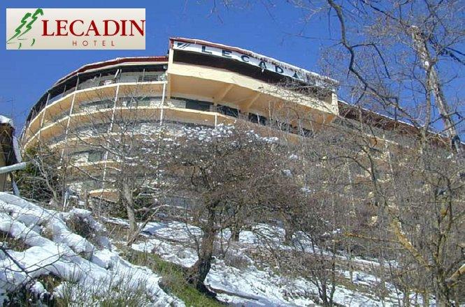 139€ για ένα 3ήμερο (2 διανυκτερεύσεις) δύο ατόμων με ημιδιατροφή, στο Hotel Lekadin στο Καρπενήσι!! Το φιλόξενο προσωπικό μας είναι πάντα στη διάθεσή σας να σάς εξυπηρετήσει και να σάς κάνει να αισθανθείτε σα στο σπίτι σας. εικόνα