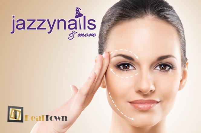 9.90€ για μία βαθιά Ενυδάτωση Προσώπου ή με χρυσό ή με πέρλα με προϊόντα Yellowrose και (1)ένα Oλοκληρωμένο Manicure επιλογής από απλό Essie ή γαλλικό Essie από το σύγχρονο Beauty Studio jazzy nails and more στον Άγιο Δημήτριο!!!