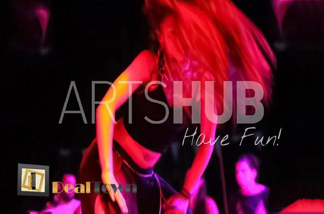 15€ για ένα (1) μήνα μαθημάτων Afro Fusion στην σχολή ARTSHUB, στην Δάφνη (στάση μετρό Δάφνης). Αφρικάνικος Παραδοσιακός χορός με επιρροές από το Μοντέρνο και το Σύγχρονο χορό. Έκπτωση 50%!! εικόνα