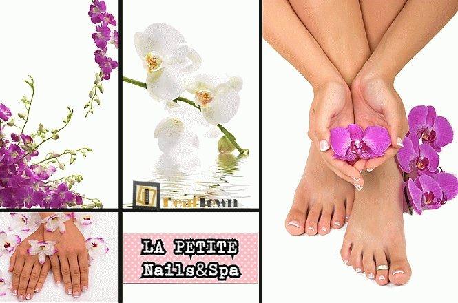 14€ για ένα (1) manicure (χρώμα η γαλλικό) και ένα (1) pedicure (χρώμα η γαλλικό), στο κατάστημα La Petite Nails & Spa στο Παγκράτι. Έκπτωση 44%.