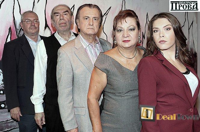 8€ για την είσοδο ενός ατόμου στο συγκλονιστικό μπέστ σέλλερ του Σταμάτη Μαλέλη «Το Τέρας κι Εγώ», στο Θέατρο Πρόβα, σε διασκευή Σωτήρη Τσόγκα και Γιάννη Ζέρβα. Το έργο παίχτηκε με μεγάλη επιτυχία και έλαβε εξαιρετικές κριτικές από το κοινό και τους κριτικούς.
