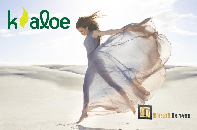 39€ από 450€ για αποτοξίνωση, αδυνάτισμα και σύσφιξη στo Kaloe Life στο Κολωνάκι! Η προσφορά περιλαμβάνει 1 Body Cupping Therapy, 1 Cryotherm Slimming Therapy, 1 Cellulite Blocker Therapy και 1 1 Full Body Χαλαρωτικό Massage Αρωματοθεραπείας. Πείτε αντίο σε ατέλειες και περιττούς πόντους και καλωσορίστε το 2018 με το σώμα που ονειρεύεστε!Έκπτωση 84%!! εικόνα