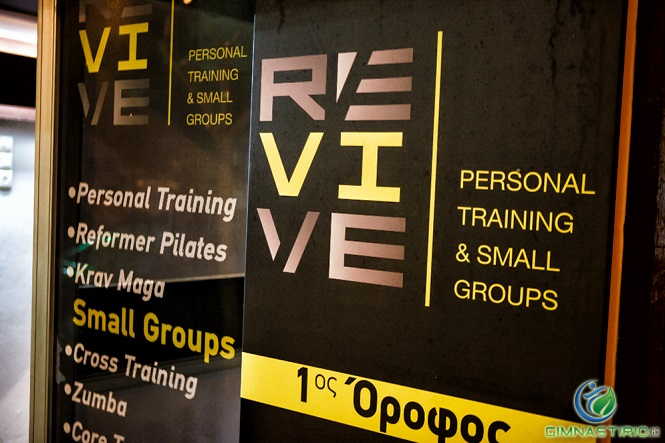 40€ από 80€ για έναν (1) μήνα Semi Personal Training σε group δύο (2) ατόμων στο μοντέρνο «Revive Personal Training & Small Groups» στην Καλλιθέα! Έκπτωση 50%!!