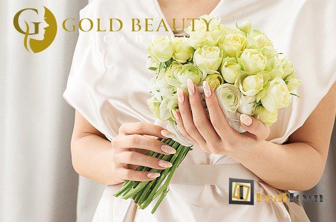 99€ από 320€ για Σεμινάριο nail art νυφικό διάρκειας 10 ωρών που περιλαμβάνει δαντέλα, τοποθέτηση στρας, 3d στο Gold Beauty Academy στην Αθήνα. Έχουμε τους ανθρώπους και την εμπειρία αλλά και το όραμα για την ομορφιά και για την υψηλή αισθητική.