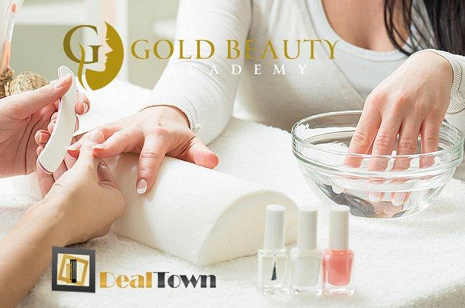 30€ για σεμινάριο nail art με ημιμόνιμα βερνίκια διάρκειας 6 ωρών, στο Gold Beauty Academy στην Αθήνα. Έχουμε τους ανθρώπους και την εμπειρία αλλά και το όραμα για την ομορφιά και για την υψηλή αισθητική.