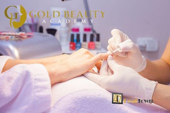 30€ για εκμάθηση τροχού συνολικής διάρκειας 10 ωρών, στο Gold Beauty Academy στην Αθήνα. Έχουμε τους ανθρώπους και την εμπειρία αλλά και το όραμα για την ομορφιά και για την υψηλή αισθητική.
