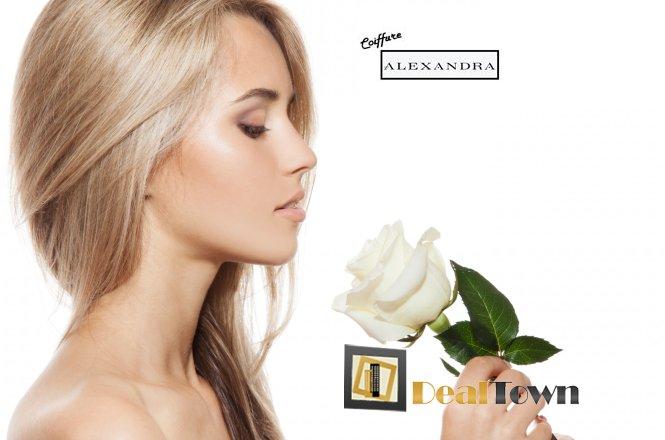5€ για ένα πακέτο περιποίησης μαλλιών που περιλαμβάνει ένα (1) χτένισμα & ένα (1) λούσιμο ή 14€ για ένα (1) κούρεμα, ένα (1) χτένισμα, μια (1) μάσκα αναδόμησης & ένα (1) λούσιμο στο Coiffure Alexandra στα Άνω Πετράλωνα!! εικόνα
