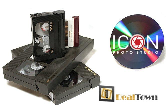 Από 3.60€ για την ψηφιοποίηση μιας (1) κασέτας video και μετατροπής της σε DVD ή 3.80€ για μετατροπή κασέτας ήχου σε CD, από το Icon Photo Studio στο Κέντρο της Θεσσαλονίκης!! εικόνα