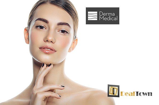 120€ για ένα (1) ενέσιμο γέμισμα υαλουρονικού (1ml) σε χείλια ή πρόσωπο, στο Derma Medical σε εύκολα προσβάσιμο, κεντρικό σημείο στην Καλλιθέα. εικόνα