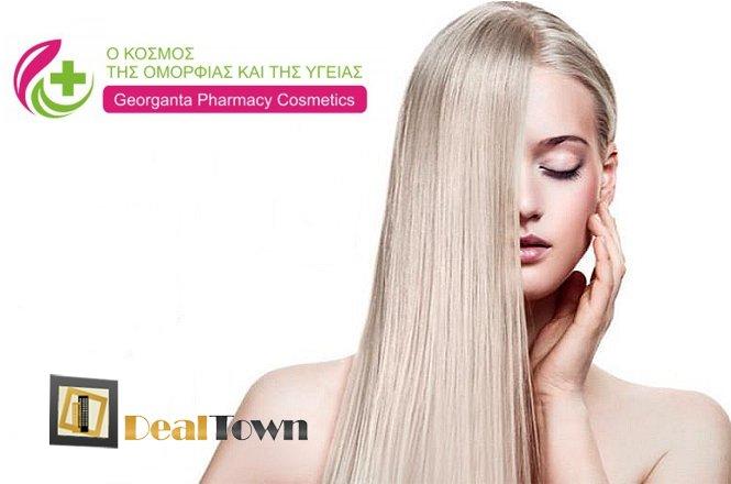 39€ από 59€ Θεραπεία μαλλιών (olaplex) ή 45€ από 95€ ισιωτική θεραπεία μαλλιών Keratine/Brasilian στον υπέροχο χώρο του Georganta Pharmacy Cosmetics στην Αθήνα (ΜΕΤΡΟ Αμπελόκηποι). Είμαστε εδώ για όλους εσάς που αναζητάτε υψηλή ποιότητα προϊόντων και εγγυημένη παροχή υπηρεσιών γρήγορα και απλά. εικόνα