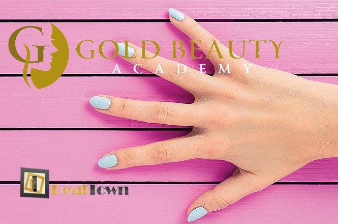 69€ από 150€ για επαγγελματικό σεμινάριο 8 ωρών acrylgel (την πρώτη ημέρα εφαρμογή και την δεύτερη πρακτική) με την νέα καινοτόμα τεχνική που συνδυάζει gel και ακρυλικό μαζί, παίρνοντας από το καθένα όλα τα θετικά του, στο Gold Beauty Academy στην Αθήνα. Έκπτωση 55%!!