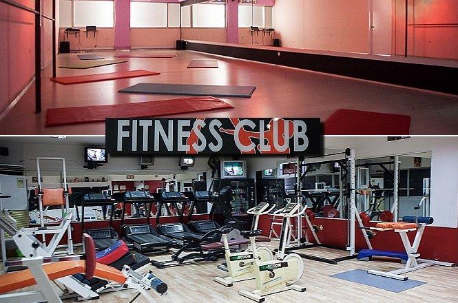 29€ για τρεις (3) μήνες συνδρομή με συμμετοχή στα ομαδικά προγράμματα και χρήση οργάνων, στο Fitness Club στην Καλλιθέα. Ένας χώρος 600 τ.μ. που θα σε μυήσει στον κόσμο του Fitness!!