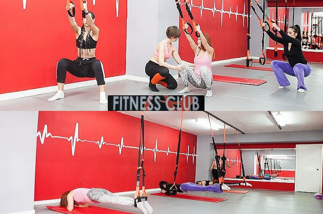 15€ για έναν μήνα συνεδρίες TRX μόνο για γυναίκες. Οι συνεδρίες θα πραγματοποιούνται τέσσερις (4) φορές την εβδομάδα στο Fitness Club στην Καλλιθέα. Ένας χώρος 600 τ.μ. που θα σε μυήσει στον κόσμο του Fitness!!