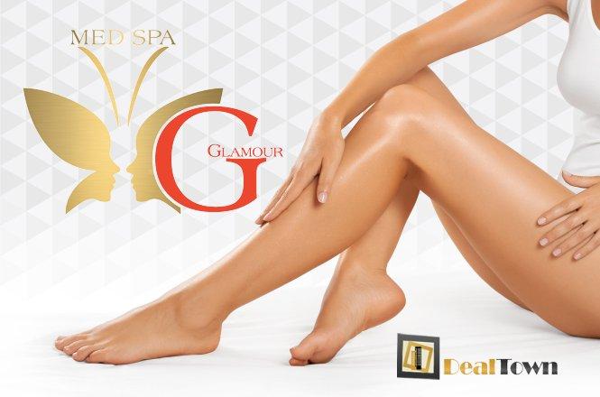 199€ για οκτώ (8) συνεδρίες Αποτρίχωσης σε πόδια & bikini brazil & γραμμή κοιλιάς ή 290€ για οκτώ (8) συνεδρίες Αποτρίχωσης σε Full Body, στο ινστιτούτο ομορφιάς «Glamour Med Spa» στο Αιγάλεω (κοντά στον σταθμό Μετρό)!! εικόνα