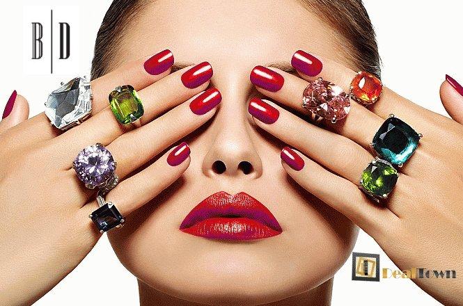7€ από 15€ για ένα (1) manicure με απλό βερνίκι, στο Beauty Drop στην Αθήνα. Εδώ η επιστήμη της Αισθητικής προσφέρει υπηρεσίες υψηλού επιπέδου. Έκπτωση 50%!!