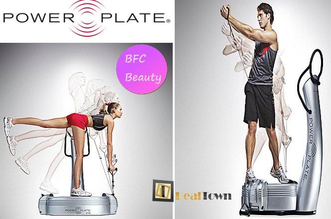 60€ για Είκοσι τέσσερις (24) Συνεδρίες Power Plate διάρκειας έξι (6) μηνών. Μία προσφορά για άνδρες και γυναίκες, στο B.F.C. στο Παγκράτι. εικόνα