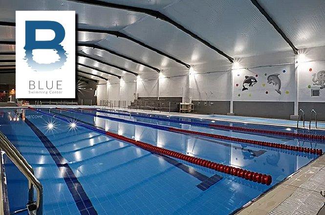 36€ από 60€ για έναν (1) μήνα συνδρομή για Aqua Aerobic στο Blue Swimming Center στις Αχαρνές! Οι επισκέψεις γίνονται τρεις φορές της εβδομάδα. Φορέστε το μαγιό σας και ελάτε να δοκιμάσετε Aqua Aerobic, ένα πρόγραμμα αερόβιας άσκησης με σημαντικά πλεονεκτήματα για όλες τις ηλικίες. Έκπτωση 40%!! εικόνα