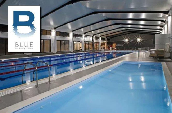 30€ από 50€ για έναν (1) μήνα συνδρομή στο Κοινό Πρόγραμμα στο Blue Swimming Center στις Αχαρνές! Οι επισκέψεις γίνονται τρεις φορές της εβδομάδα!! Τονώστε το σώμα σας νιώθοντας την ευεργετική δύναμη του νερού να σας κυριεύει. Έκπτωση 40%!! εικόνα