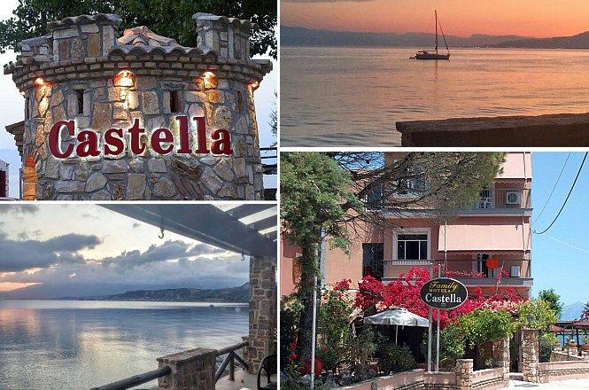 199€ για 3 ημέρες διακοπές (2 διανυκτερεύσεις) 2 ατόμων για παραδοσιακό Πάσχα στο ξενοδοχείο Castella Beach (Αλισσός Αχαΐας) που βρίσκεται 18 χμ δυτικά της Πάτρας. Στο πακέτο περιλαμβάνεται ημιδιατροφή, Αναστάσιμο & Πασχαλινό και δωρεάν διαμονή για 1 παιδί έως 3 ετών. εικόνα