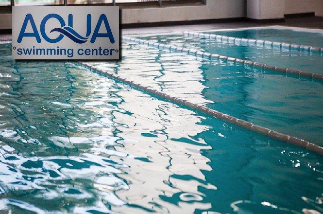 1 μήνα συνδρομή για Aqua Aerobic στο Aqua Swimming Center στο Περιστέρι! εικόνα