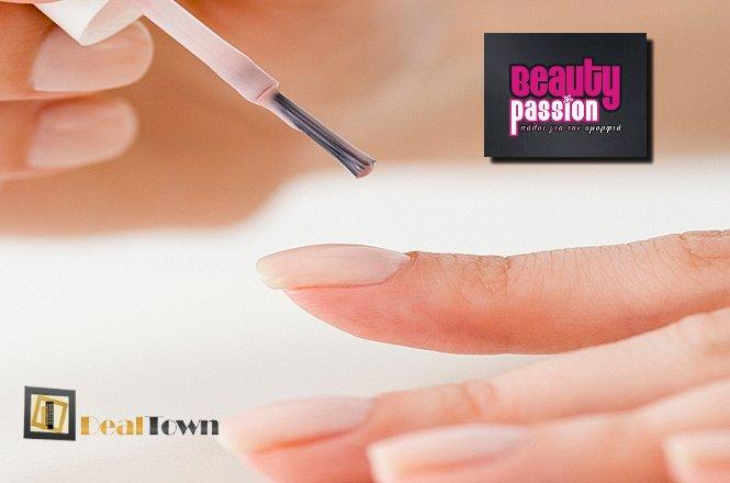 ΜΟΝΟ 7€ για ένα (1) Manicure απλό ή με ημιμόνιμη βαφή (χρώμα ή γαλλικό) με επιλογή από πολλά χρώματα & ΔΩΡΟ η αφαίρεση προηγούμενου ημιμόνιμου στο μοντέρνο Beauty Passion στο Περιστέρι!! εικόνα