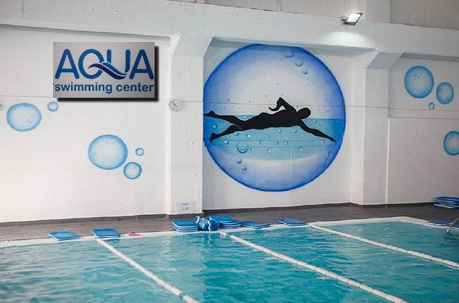 25€ από 40€ για έναν (1) μήνα συνδρομή στο Κοινό Πρόγραμμα στο Aqua Swimming Center στο Περιστέρι! εικόνα