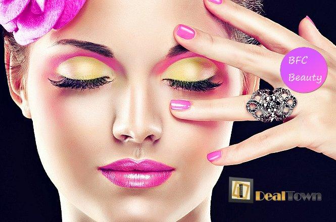 14.90€ για ένα πακέτο περιποίησης νυχιών και ομορφιάς που περιλαμβάνει δυο (2) ημιμόνιμα manicure, ένα (1) απλό pedicure και ένα (1) σχηματισμό φρυδιών. Μία προσφορά για όλες τις γυναίκες, στον ΟΛΟΚΑΙΝΟΥΡΓΙΟ χώρο του B.F.C. στο Παγκράτι. Έκπτωση 68%!! εικόνα