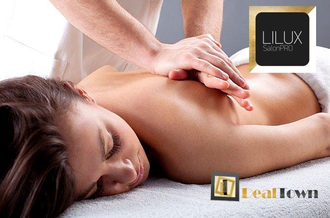 28€ από 60€ για μια συνεδρία SPA BODY MASSAGE–the best Asian & European massage techniques, διάρκειας 60 λεπτών, από το εξειδικευμένο LILUX SalonPro (όπισθεν Hilton, μετρό Μέγαρο Μουσικής), ΑΝΟΙΧΤΑ ΚΑΙ ΚΥΡΙΑΚΕΣ!! Το massage, όπως και όλες οι θεραπείες spa επιτυγχάνουν την αρμονική λειτουργία του μυαλού, του σώματος και της ψυχής!! εικόνα