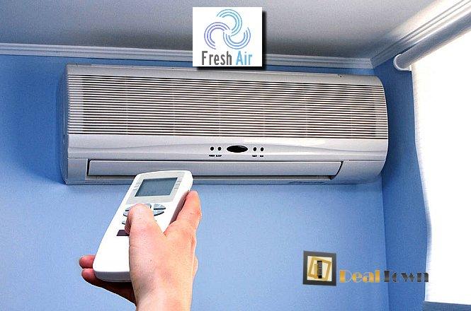 11.90€ για ολοκληρωμένη-επαγγελματική συντήρηση & χημικό καθαρισμό μίας (1) κλιματιστικής μονάδας οικιακής χρήσης μέχρι 24000 BTU από την εταιρεία Fresh Air στο Μαρούσι. Εξυπηρέτηση σε όλο το λεκανοπέδιο Αττικής. εικόνα