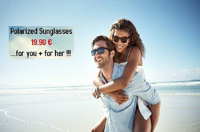 MONO 19.90€ για ένα (1) ζευγάρι Γυαλιά Ηλίου Polarized Sunglasses, από το κατάστημα οπτικών ειδών InVision στη Λυκόβρυση. Υπέροχα ξεχωριστά σχέδια: Καθρέπτες, Μεταλλικά, Κοκάλινα (Γυναικεία - Ανδρικά - Παιδικά) για να επιλέξετε τα καλύτερα Γυαλιά Ηλίου για το Καλοκαίρι 2018!! εικόνα