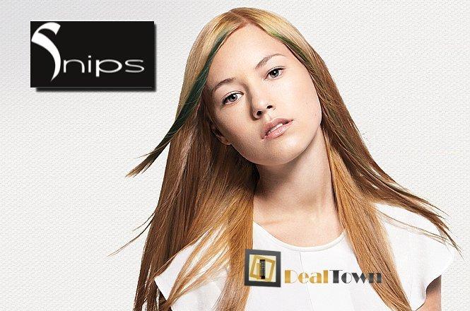 35€ για ένα πακέτο ομορφιάς που περιλαμβάνει μια (1) βαφή μαλλιών, ένα (1) χτένισμα και ένα (1) ημιμόνιμο manicure, στο Snips Hair Salon στο Αιγάλεω!! εικόνα