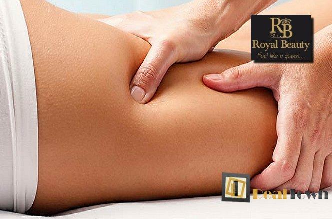 49.90€ για δέκα συνεδρίες για λεμφικό μασάζ κυτταρίτιδας, διάρκειας 30 λεπτών η κάθε μια στο Royal Beauty στην Καλλιθέα!! Αυτή τη τεχνική μάλαξης προσφέρει γρήγορη και αποτελεσματική αποτοξίνωση του οργανισμού, καλύτερη κυκλοφορία του αίματος και της λέμφου, τοπική αναζωογόνηση του δέρματος, μείωση της κυτταρίτιδας και φυσικό αδυνάτισμα.