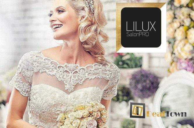 35€ για ένα (1) δοκιμαστικό μακιγιάζ νύφης στο χώρο του του LILUX SalonPRO και 100€ για ένα (1) νυφικό μακιγιάζ στο χώρο της νύφης (make up artist: Smyrnaki Liliya). Εμπνευστείτε από μοναδικές ιδέες και ξεχωριστά χρώματα, στο LILUX SalonPRO (όπισθεν Hilton, μετρό Μέγαρο Μουσικής).