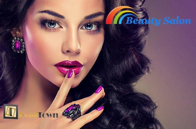 19€ για ένα (1) κούρεμα, ένα (1) χτένισμα και ένα (1) ημιμόνιμο manicure, από το Beauty Salon στο Χαλάνδρι. Μοναδικές υπηρεσίες ομορφιάς για όλες τις γυναίκες. εικόνα
