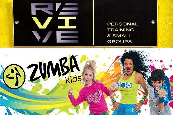10€ από 20€ για έναν (1) μήνα Zumba Kids στο μοντέρνο «Revive Personal Training & Small Groups» στην Καλλιθέα. Το κάθε μάθημα γίνεται μία φορά την εβδομάδα! Έκπτωση 50%!! εικόνα