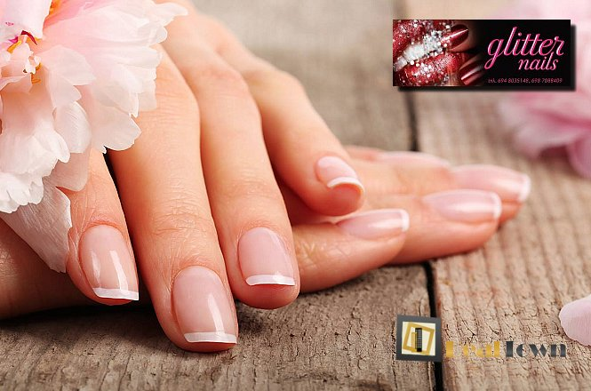 9€ για ένα (1) manicure με ημιμόνιμη βαφή (απλό ή γαλλικό), στον φιλόξενο χώρο του Glitter Nails στους Αγίους Αναργύρους. Έκπτωση 40%!!