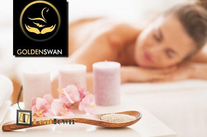 17€ από 45€ για ένα πακέτο χαλάρωσης & ομορφιάς που περιλαμβάνει ένα (1) Full Body Massage & ένα (1) Peeling σώματος, συνολικής διάρκειας 60 λεπτών στο Golden Swan Massage στην Κηφισιά. Έκπτωση 62%!!