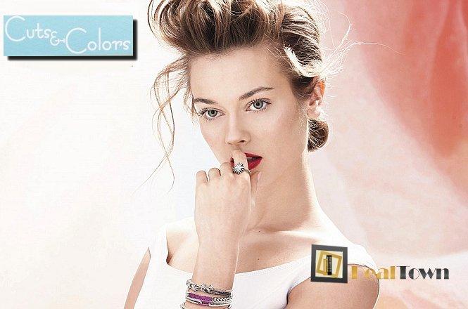 45€ από 77€ για ένα πακέτο που περιλαμβάνει ΌΛΑ τα παρακάτω: ανταύγειες σε όλο το κεφάλι, ρεφλέ, ένα (1) κούρεμα, ένα (1) χτένισμα, μια (1) ενυδάτωση & ένα (1) ημιμόνιμο manicure από το Cuts n Colors, στον Χολαργό!! Έκπτωση 42%!!