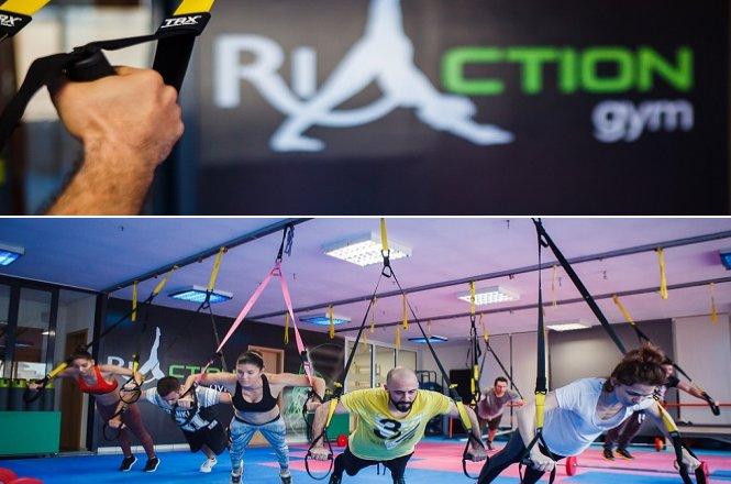 26€ από 40€ για έναν (1) μήνα συνδρομή TRX στο Riaction Gym στην Καλλιθέα. Οι συνεδρίες θα γίνονται τρεις (3) φορές την εβδομάδα!! Έκπτωση 35%!!