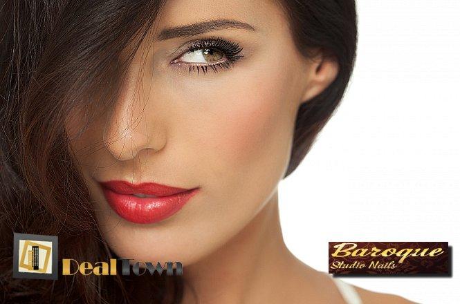 18€ για ένα μακιγιάζ πρωινό ή βραδινό και έναν καθαρισμό φρυδιών, από το BAROQUE STUDIO NAILS στους Αγίους Αναργύρους!! Για να είστε πάντα όμορφες και λαμπερές με κορυφαία επώνυμα προϊόντα μακιγιάζ!! εικόνα