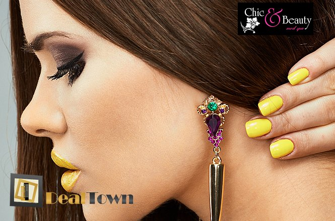 7€ για ένα (1) Μανικιούρ (απλό ή γαλλικό), από το πολυτελή χώρο του Chic & Beauty Nails στο Περιστέρι. Σας καλωσορίζουμε στον υπέροχο χώρο των 270τ.μ προσφέροντας υψηλού επιπέδου υπηρεσίες στον τομέα της περιποίησης και της ομορφιάς.