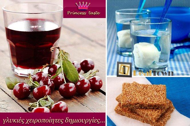 180€ για Παραδoσιακό Τραπέζι 100 Ατόμων με σύκα Κύμης, παστέλι χειροποίητο, λουκούμι τριαντάφυλλο, υποβρύχιο βανίλια, βυσσινάδα παραδοσιακή από το εργαστήριο ζαχαροπλαστικής Princess Taste στη Νέα Κηφισιά. Μοναδικές γευστικές δημιουργίες για βάπτιση, γάμο ή πάρτι με πρωτότυπο θέμα!!